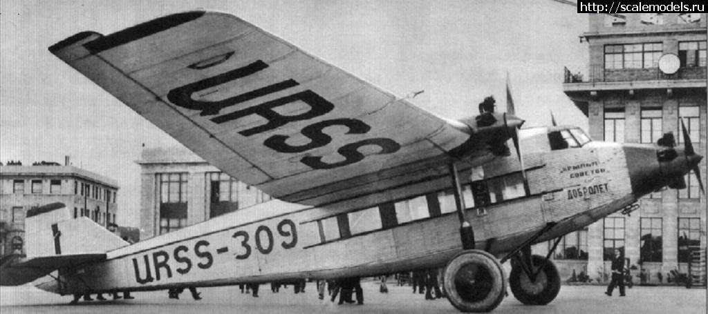 Tupolev ANT – 14
