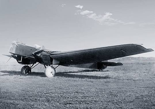 TUPOLEV ANT – 7 (PS – 7)