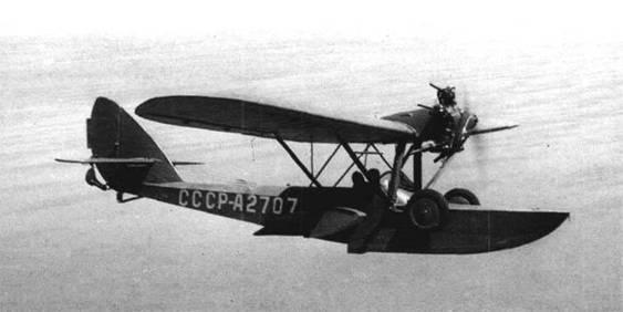 Obojživelník Š-2